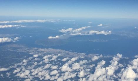 Nagasaki Sakurajima